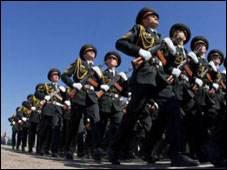 Институт сухопутных войск