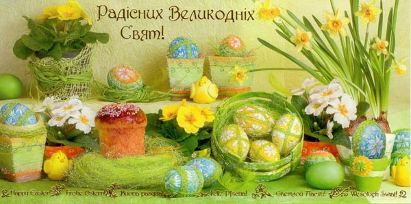 Весна... Пришел рассвет и миру улыбнулся... ArticleImages_35024_easter-big