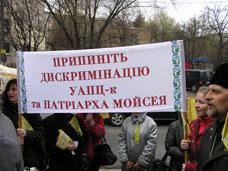 Mois_protest.jpg