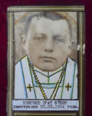 епископ Федор Савченко