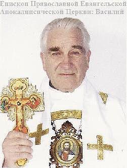 Епископ Василь Выходзь