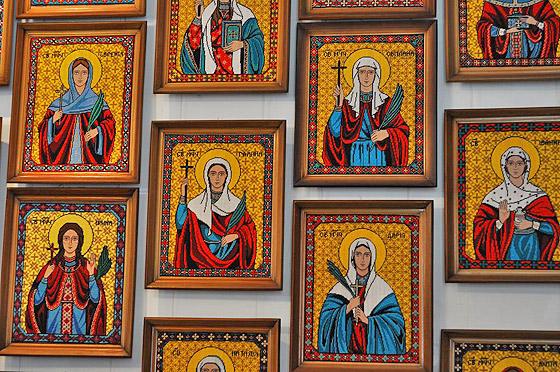 Святі в колекції о. Блажейовського