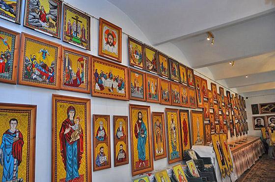 У Музеї вишитої ікони