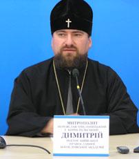 Димитрій-Рудюк1.jpg