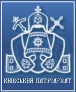 Київський-Патріархат.jpg