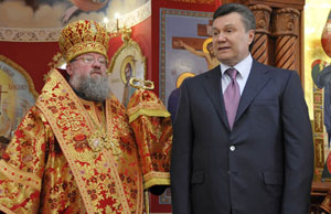 Illarion_Yanukovych.jpg