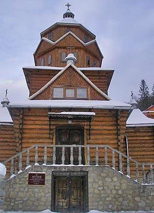 Храм Конгрегации св. Андрея в Доре