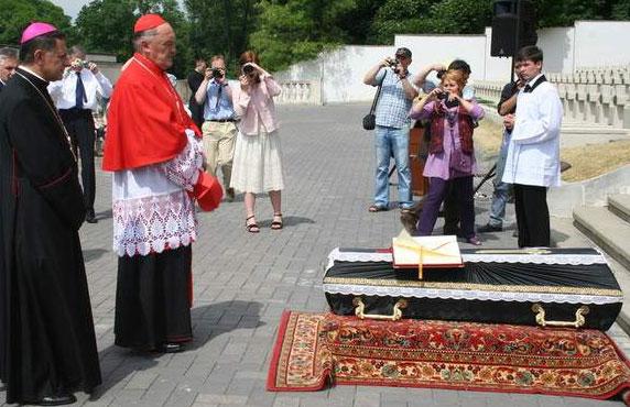 Перепоховання львівського вірмено