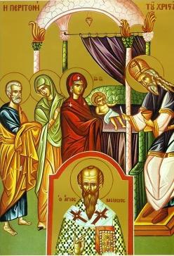 Картинки по запросу картинки на свято обрізання Господнє