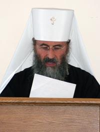 Онуфрій (Березовський)