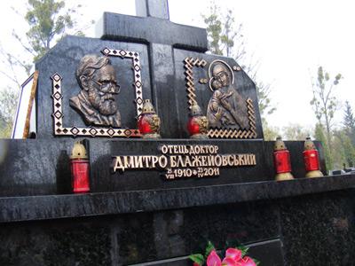 На могилі о. Блажейовського