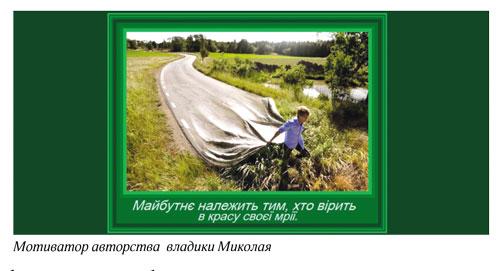 kana_Simkajlo-6.jpg