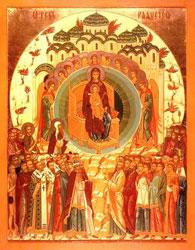 Сьогодні, 8 січня - Собор Пресвятої Богородиці