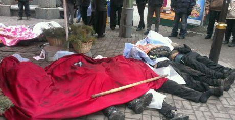 смерті_на_Майдані.jpg