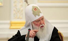 Новости Украины = Новини України - Страница 2 ArticleImages_57348_%D4%B3%EB%E0%F0%E5%F2