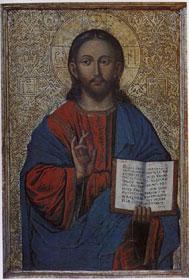 Христос-Пантократор.jpg