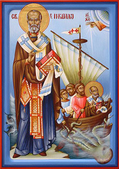 Сучасна ікона св. Миколая
