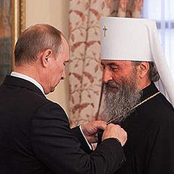 Відзнака від Путіна для митрополита Онуфрія. Архівне фото