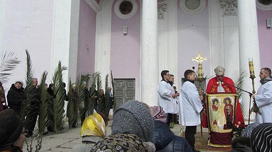 Пальмова неділя у Вінниці