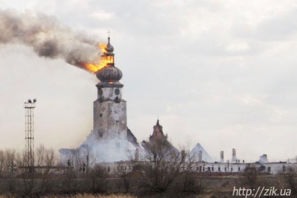 Пожежа в монастирі