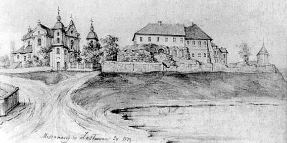 Монастир бернардинів (початок XVII століття) – Замкова виправна колонія 58