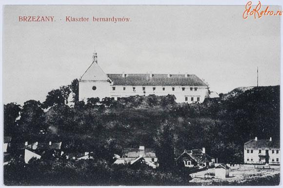 Монастир бернардинів (XVII століття) – Бережанська виховна колонія