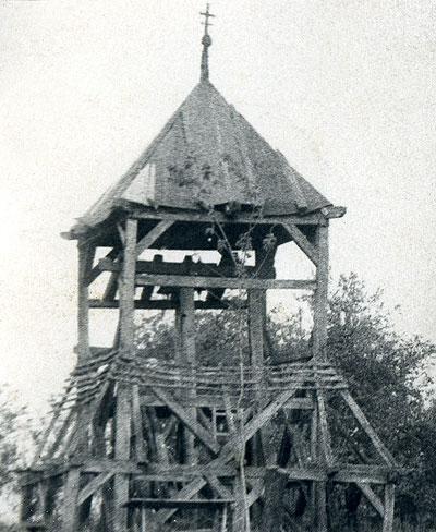 Дзвіниця монастиря Благовіщення у Бороняві в часи підпілля ГКЦ