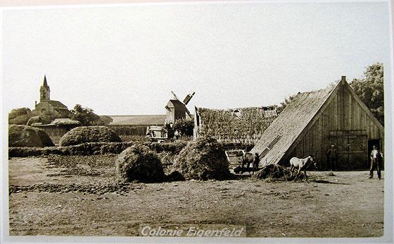 Німецька колонія