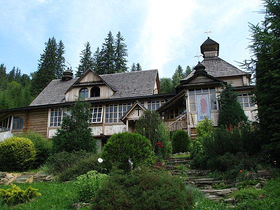 Монастир сьогодні