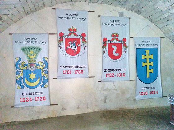 Бережанський замок, експозиція - герби власників