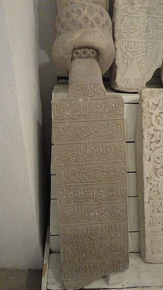 Надгробок Халіля-ефенді