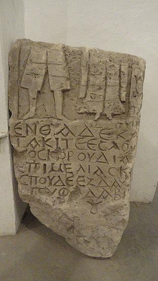 Грецький надгробок османського часу