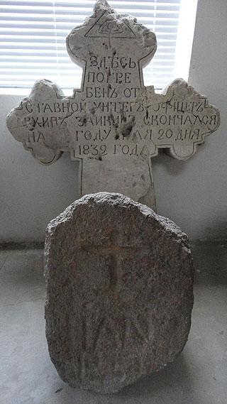 Надгробок Архипа Заїки/Заїкіна – нащадка запорожців і члена масонської ложі