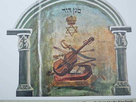 виставка «Які ж гарні шатра твої, Якове… Настінні розписи синагог Буковини»