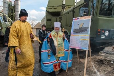Російські комплекси протиракетної оборони абсолютно неефективні, - прес-секретар Пентагону - Цензор.НЕТ 1914
