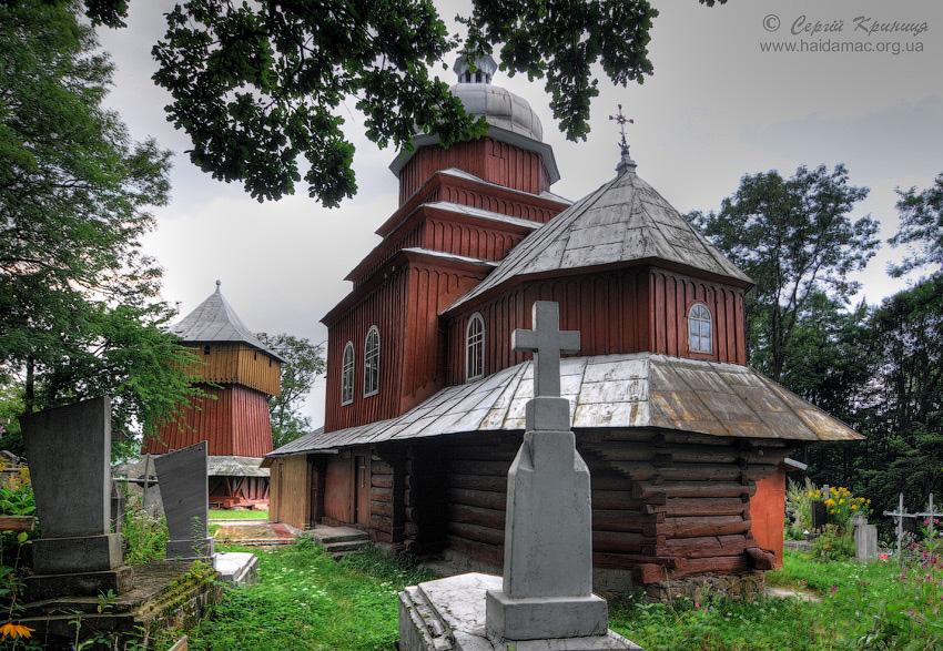 Церква святої Великомучениці Параскеви-П'ятниці