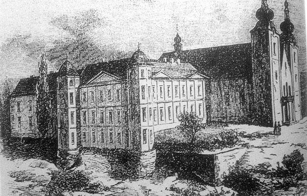 Собор станом на 1773 р.
