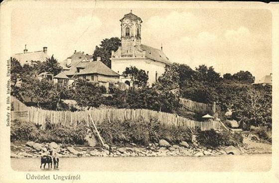 da71e23bf1eaef Втрачений Ужгород: грецька церква