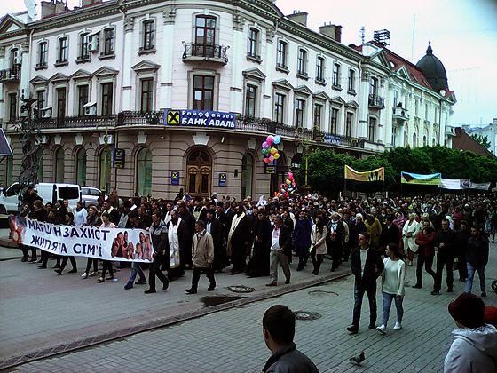 Марш за життя в Івано-Франківську