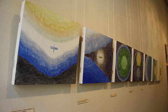 «Аґапе. Від сотворення до спасіння»