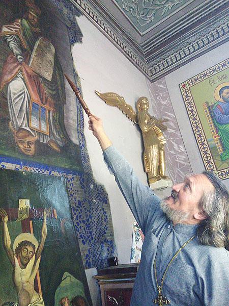 о. Іван Рибарук