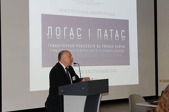 Олег Турій