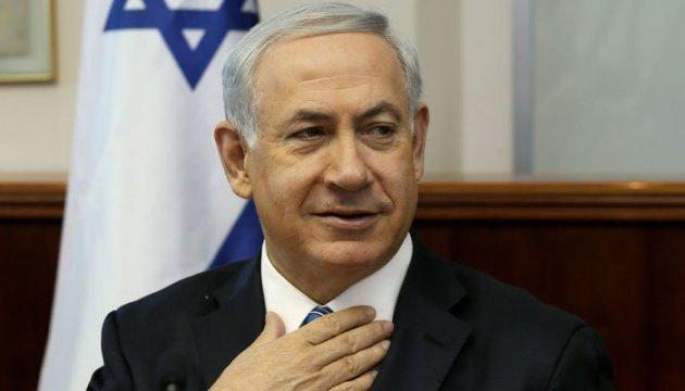 В ЄС пішли проти позиції США зприводу визнання Єрусалиму столицею Ізраїлю