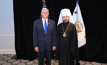 зустріч митрополита Іларіона (Алфєєва) з віце-президентом США Майком Пенсом