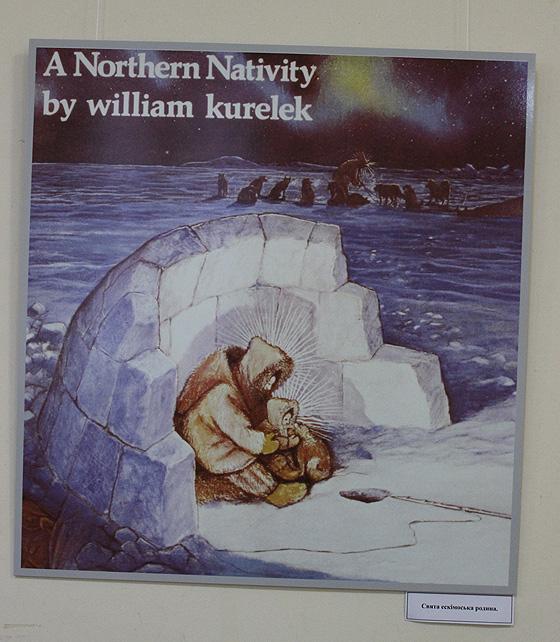 """""""Північне Різдво"""" - """"Свята ескімоська  родина"""""""