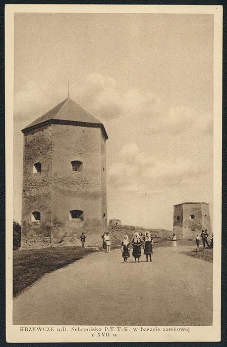Кривченський замок до Другої світової війни. У вежі на передньому плані діяв гостел для туристів