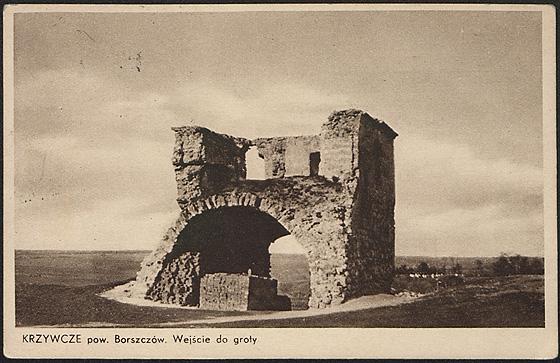 Вхід до печери у Кривчому. Фото невідомого автора 1920-х рр.