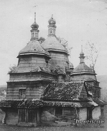 Як виглядала церква до руйнування