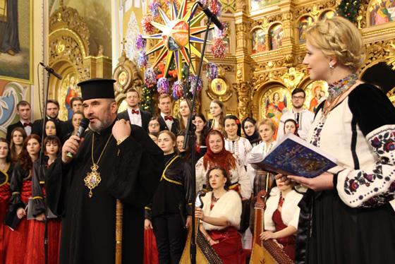 Вітання від єпископа Коломийського Василя (Івасюка)