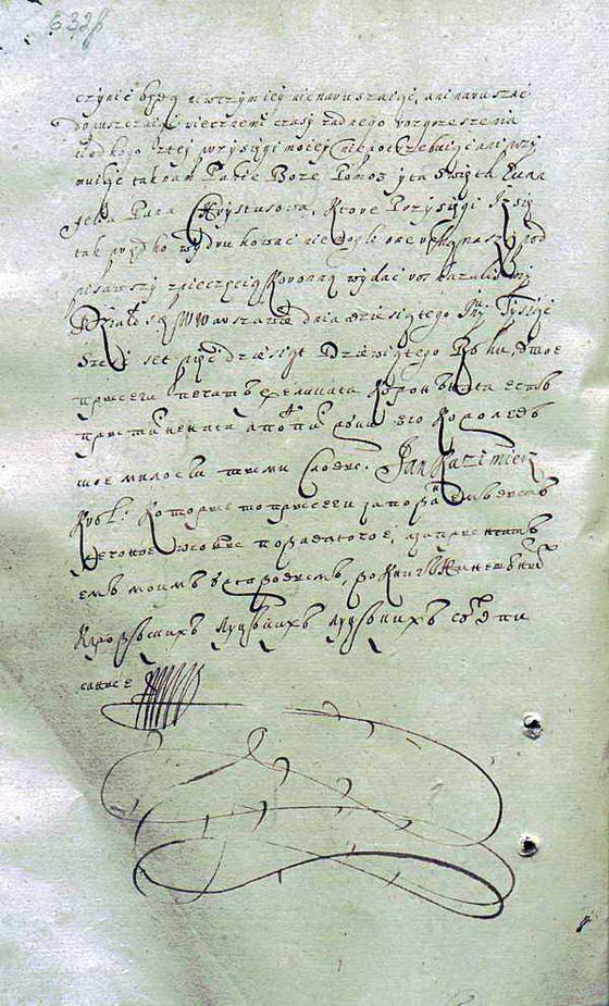 Присяга короля Яна II Казимира на договорі підписана 10 червня 1659